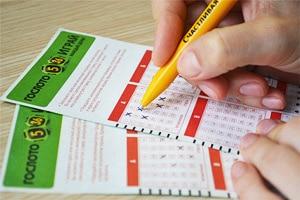 Зачем нужна государственная лотерея и где впервые начали играть в лотереи.